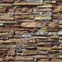 Искусственный камень White Hills Фьорд Ленд 201-80