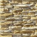 Искусственный камень White Hills Уорд холл 130-10