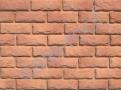 Облицовочный камень Betolit Урал 24245