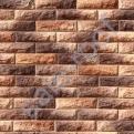 Искусственный камень White Hills Тилл 456-40