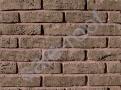 Облицовочный камень Betolit 5588