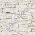 Искусственный камень White Hills Каскад Рейндж 230-00