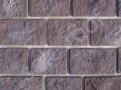 """Облицовочный камень Betolit """"Шале"""" 5780"""