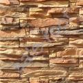 Искусственный камень White Hills Уорд холл 130-50