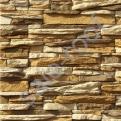 Искусственный камень White Hills Уорд холл 130-20