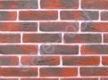 Облицовочный камень Betolit 5468