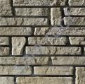 """Искусственный камень """"Новый Каир"""" 501"""