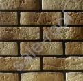 Римский кирпич цвет 1604