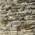 """Искусственный камень """"Да Винчи"""" 601"""