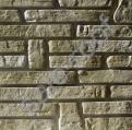 """Искусственный камень """"Новый Каир"""" 502"""