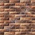 Искусственный камень White Hills Тилл 455-40