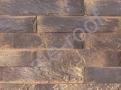 """Облицовочный камень Betolit """"Рижский"""" 6082"""