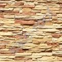 Искусственный камень White Hills Кросс Фелл 100-50
