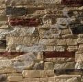"""Искусственный камень """"Каталония"""" 1302"""