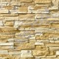 Искусственный камень White Hills Фьорд Ленд 200-10