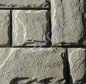 """Искусственный камень """"Палермо"""" 210"""