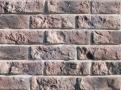 Облицовочный камень Betolit Алтай 4028