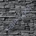 Искусственный камень White Hills Фьорд Ленд 209-80