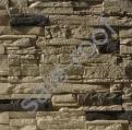 """Искусственный камень """"Каталония"""" 1301"""