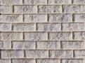 Облицовочный камень Betolit Урал 1271