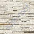 Искусственный камень White Hills Зэндлэнд 240-00