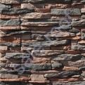 Искусственный камень White Hills Уорд холл 132-40