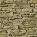 Искусственный камень White Hills Фьорд Ленд 201-90