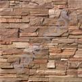 Искусственный камень White Hills Фьорд Ленд 202-90