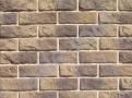 Облицовочный камень Betolit Алтай 2058