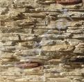 """Искусственный камень """"Да Винчи"""" 602"""