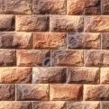 Искусственный камень White Hills Тилл 451-40