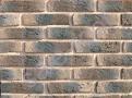 Облицовочный камень Betolit