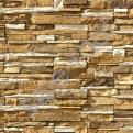 Искусственный камень White Hills Норд Ридж 270-20
