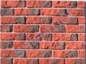 Облицовочный камень Betolit Алтай 4988