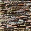 Искусственный камень White Hills Уорд холл 131-80