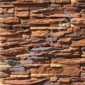 Искусственный камень White Hills Уорд холл 130-40