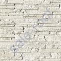 Искусственный камень White Hills Зэндлэнд 241-00