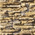 Искусственный камень White Hills Уорд холл 130-30