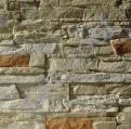 """Искусственный камень """"Каталония"""" 1303"""